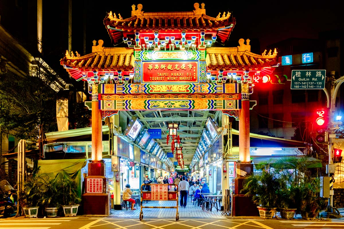 amazing things to do in Taipei