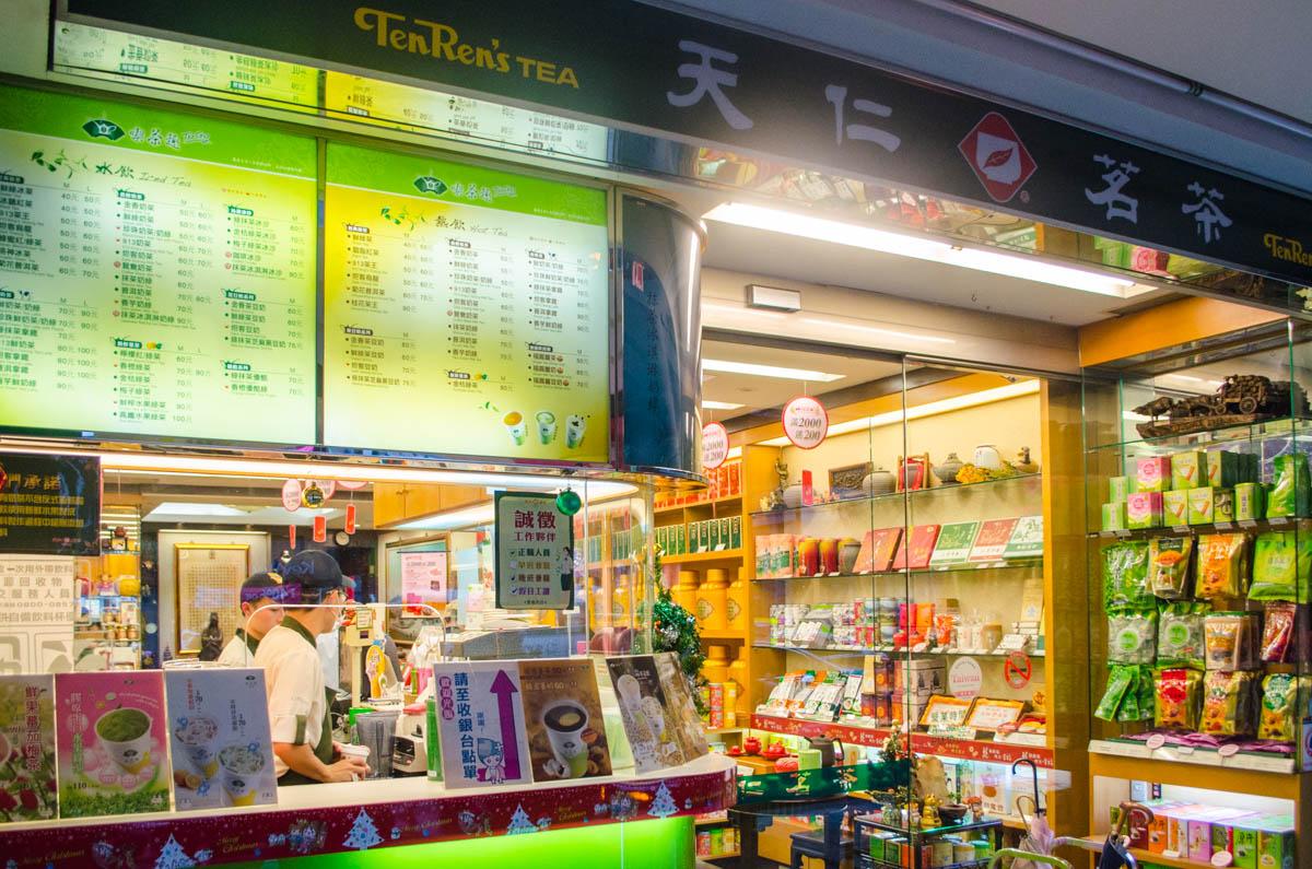 amazing things to do in Taipei