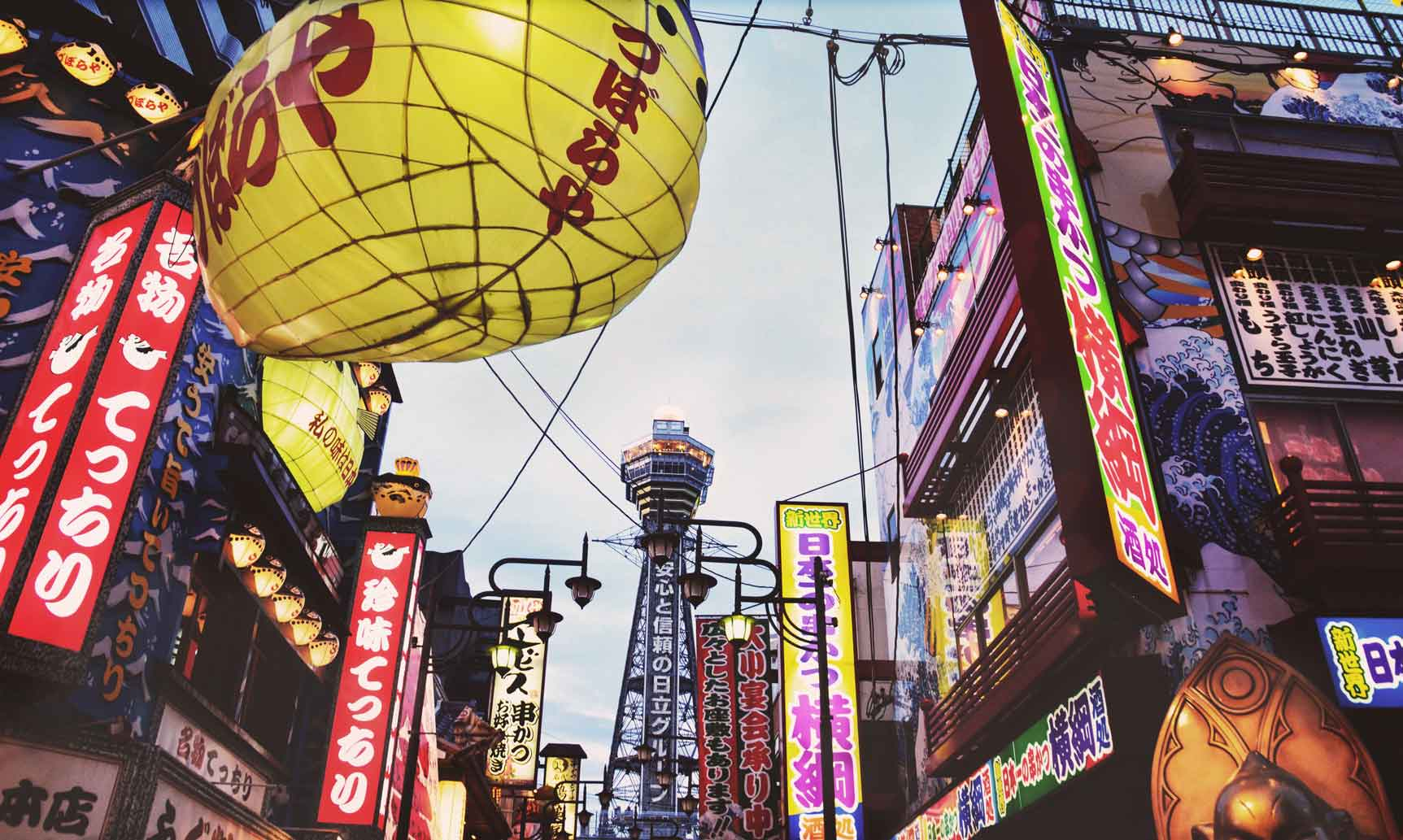 Where to Stay in Osaka: Best Hotels and Neighborhoods